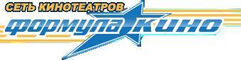 логотипы клиентов